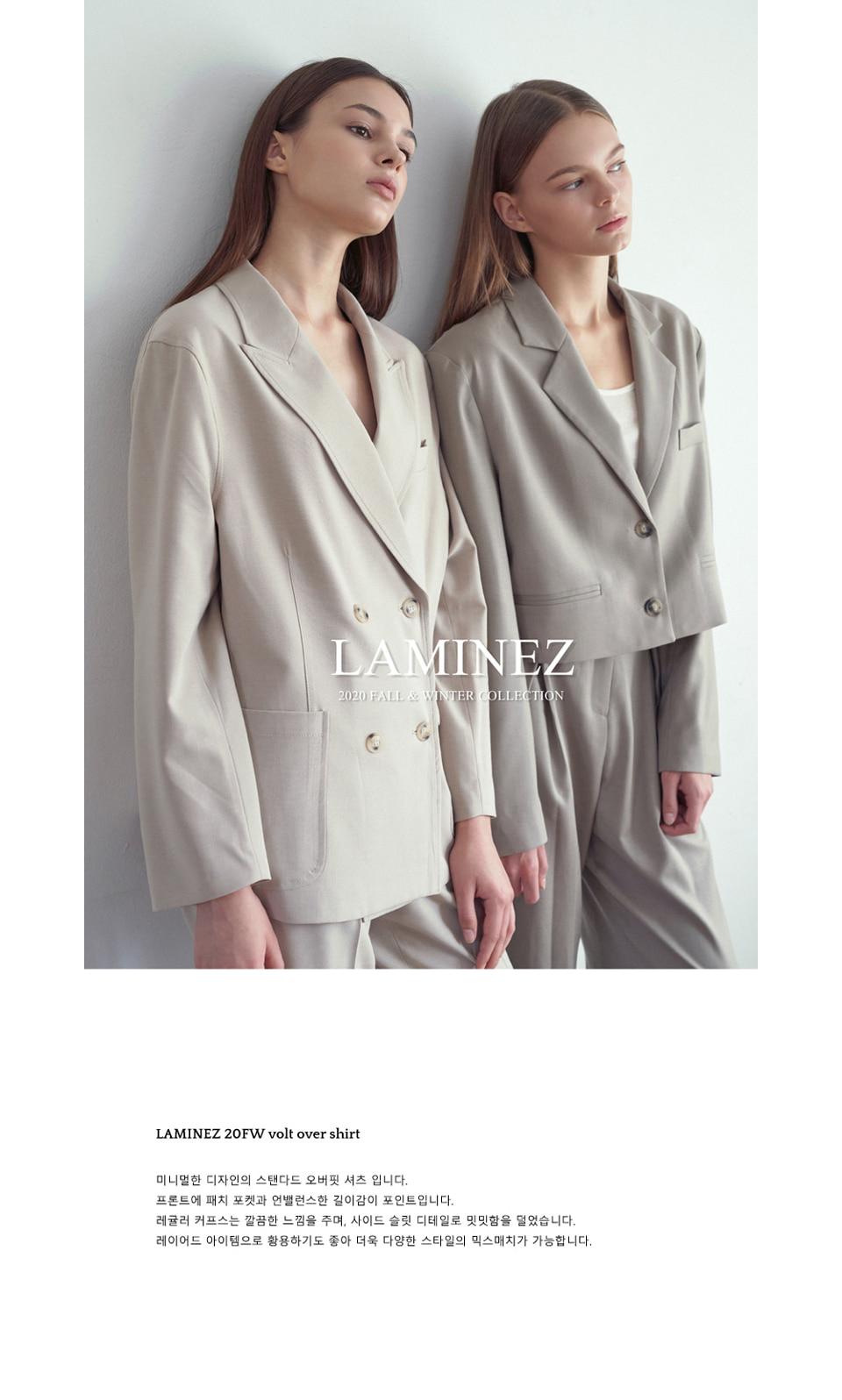 라미네즈(LAMINEZ) 20FW 볼트 오버 셔츠 - 아이보리